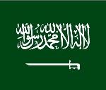 Best Saudi Arabia VPN with Saudi Arabia IP: Why You Need a Saudi Arabia VPN