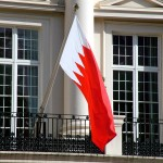 Bahrain VPN - Tips On How To Unblock Websites In Bahrain