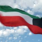 Kuwait VPN