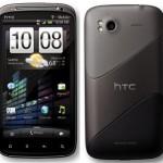 HTC VPN